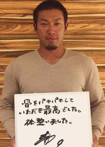 柳田 悠岐選手